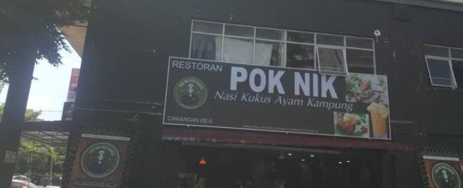 POK NIK - Ice Machine Malaysia Koyo Customers